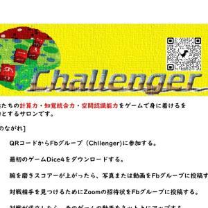 Fb グループ Challenger