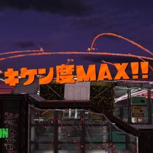 仕事納めもキケン度MAX!?【サーモンラン】