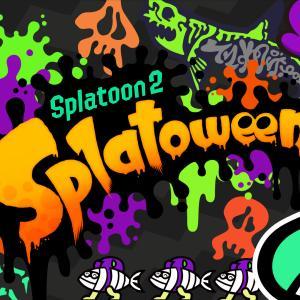 リバイバル「Splatoween」告知&投票受付開始!【ハロウィンフェス】【スプラトゥーン2】