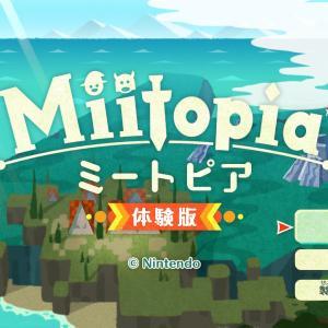 【Miitopia/ミートピア】体験版をプレイ!新機能でキャラクリエイトが熱い(後編)