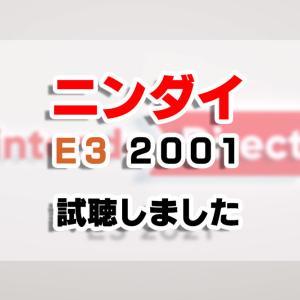 Nintendo Direct(E3 2021) 2021.6.16を視聴した感想
