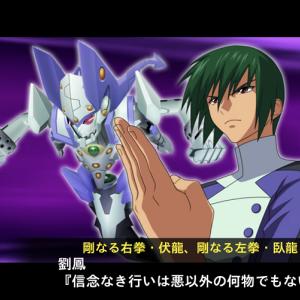 【強敵イベント】「我道」の特効ユニットのΩクロス