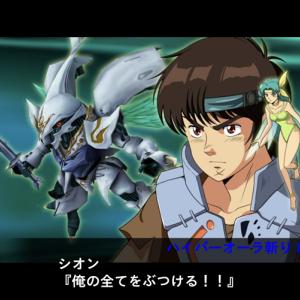 Ωクロス(New Story of Aura Battler DUNBINE)