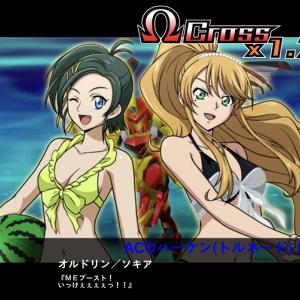 【進撃イベント】Ωクロス「集え!予言の勇者たち!」の特効ユニット