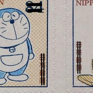 郵便局で発見!昭和のドラえもん切手~いいな♪