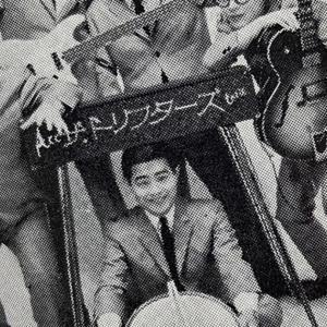 それが当たり前だったあの時代~日本タレント名鑑 70年度版