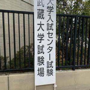 【お姉ちゃん】センター試験
