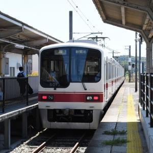2019年9月15日 神戸電鉄・北条鉄道 4