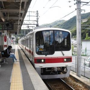 2019年9月15日 神戸電鉄・北条鉄道 5