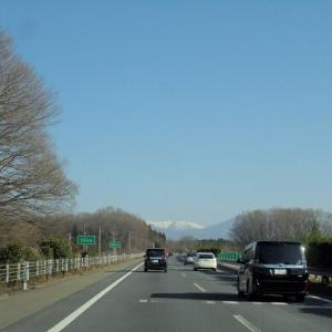 2020年3月 会津に行ってきた 1