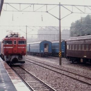 【懐かしの鉄道】東北編 2  (1986年 寝台特急ゆうづる2号)