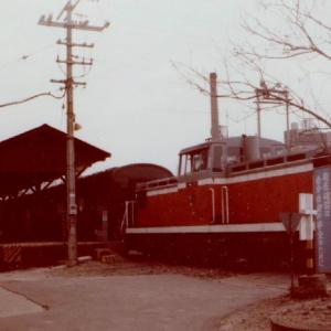 【懐かしの鉄道】近畿編 1  (1983年 和田岬線・別府鉄道土山線)