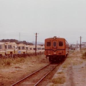 【懐かしの鉄道】九州編 2  (1983年 鹿児島交通・大隅線・志布志線・妻線)