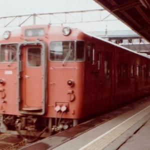 【懐かしの鉄道】北海道編 6  (1984年1987年 万字線・幌内線)