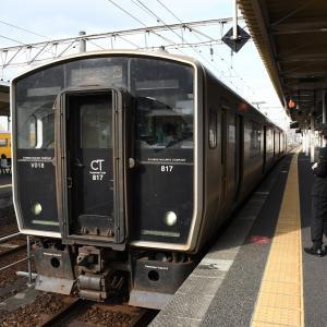 2021年3月 ワンマン列車ばかりの旅 8