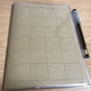 今年度、僕が選んだ手帳はこれ!