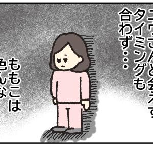 不安ばっかりだけど・・(#ユウさん編)