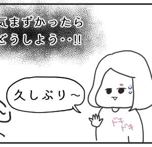送別会の日(#ユウさん編)