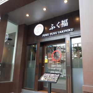 味噌とんちゃん&焼き肉を食べよう「ふく福」☆ソイ23