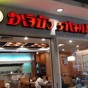 シャキシャキ野菜ラーメン「8番ラーメン」☆ラマ4BIG-C