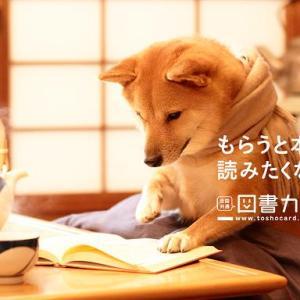 「読書」は、人の人生の時間をもらえる行為【原稿一部公開】