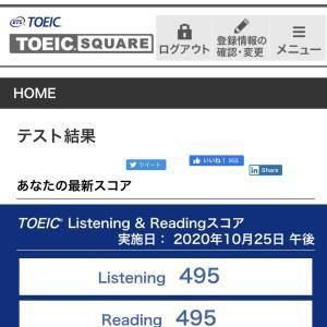 990点とったど〜!【TOEIC戦略:6通の無料メール講座】をリリースします!