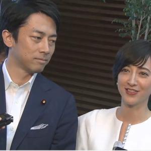 進次郎さん、クリステルさんの二人の爽やかツーショットにお似合いの英語フレーズ!