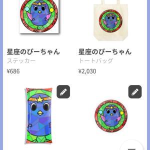 SUZURI(スズリ)ってウェブショップを開いてみた。