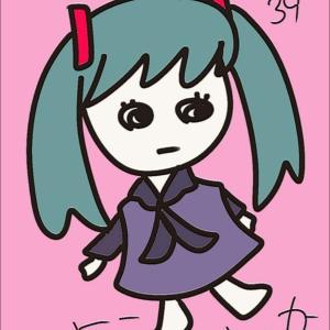 「初めて描いた 初音ミク」#mikuworldgallery #hatunemiku...