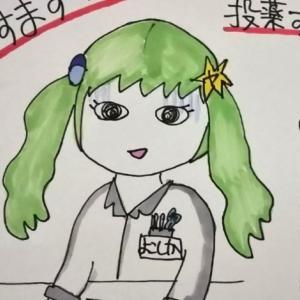 真面目記事・薬局の今③