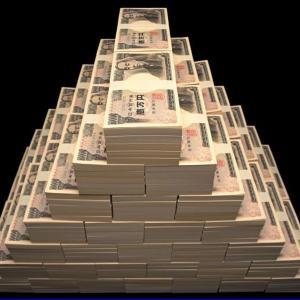 お金・欲しい物を手に入れる 豊かさの循環に入る方法