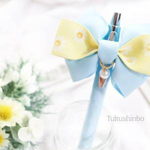 水色×黄色の爽やかリボンペン♡