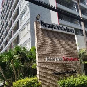バンコクのホテル-10 フラマエクスクルーシブ