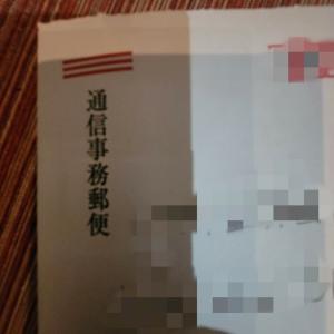 【注意】タイへ荷物を送る際は気をつけて
