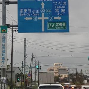 日本でのタイ聖地