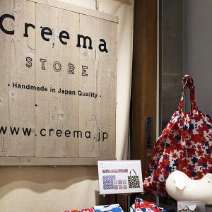Creema Store 新宿「FLOWER×FLOWER」のお知らせ