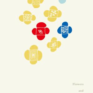 「花とポストカード展」のお知らせ