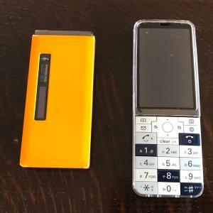 携帯の機種変更