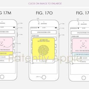 新型IPhoneSEか!?:新特許出願