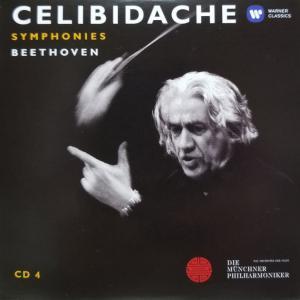 チェリビダッケのベートーヴェン『英雄』