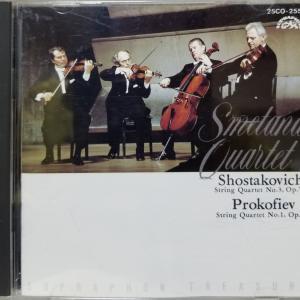 スメタナ四重奏団のショスターコーヴィチ&プロコフィエフ
