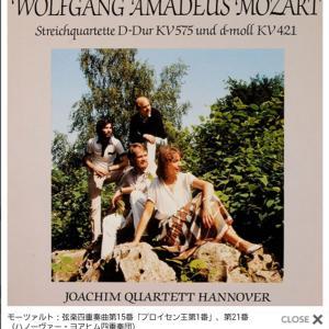 今日のモーツァルト その15