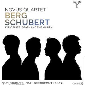 シューベルト『死と乙女』/ノーヴス四重奏団