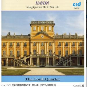 ハイドン弦楽四重奏曲『ロシアセット』/コウル四重奏団