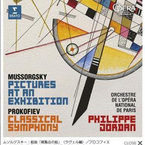ムソルグスキー『展覧会の絵』を聴く