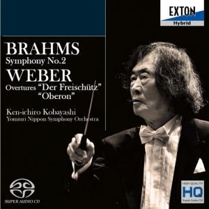 ブラームス:交響曲第1、2、4番/小林研一郎