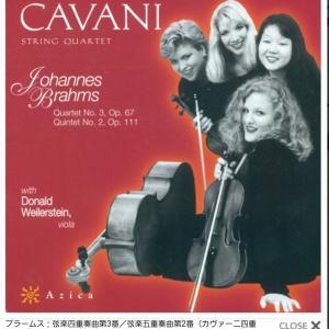 ブラームス:弦楽四重奏曲第3番他/カヴァーニ四重奏団