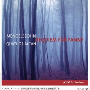 アルカン四重奏団のメンデルスゾーン