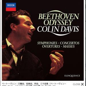 ベートーヴェン:交響曲第3番《英雄》/コリン・ディビス