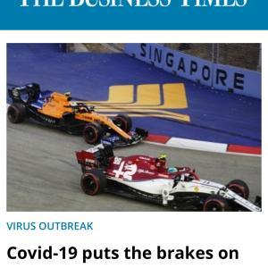 F1中止いい。と「当分シンガポールとお別れかもしれない」お話。